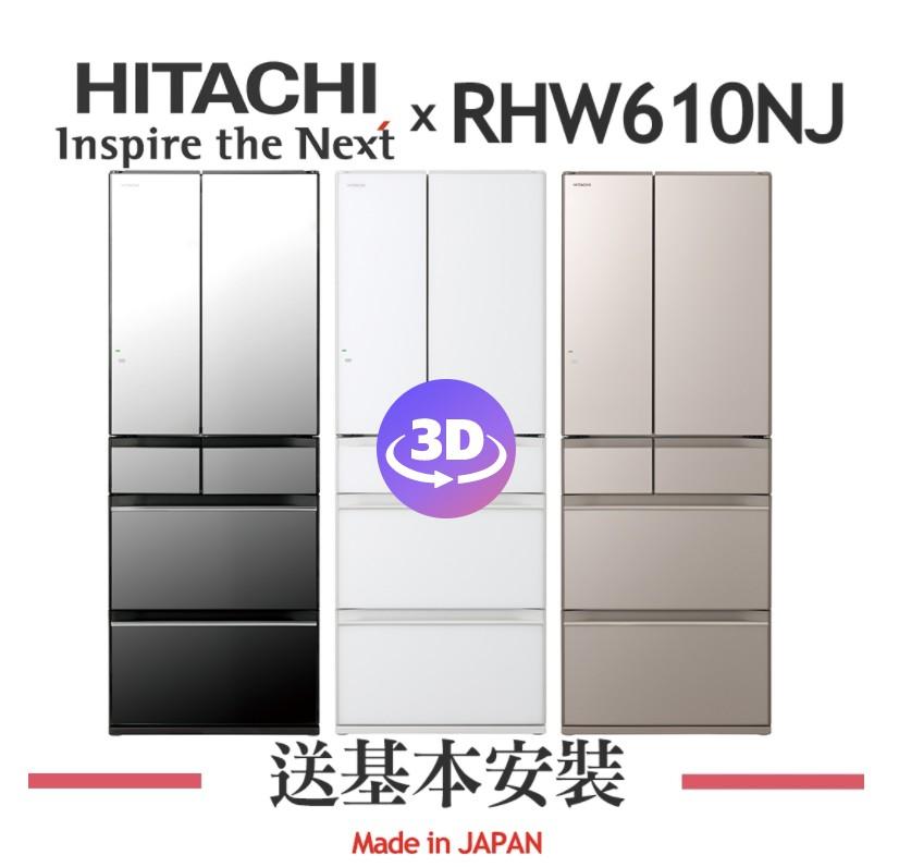 HITACHI日立