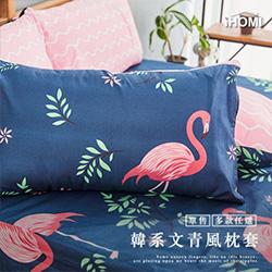 文青簡約設計枕頭套