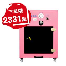 櫻花粉小型除烘毛箱