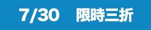 【免運 電動理髮刀 11配件豪華組】理髮器 電剪 理髮刀 電動理髮器 剃頭刀 刮鬍刀 鬢角刀 鼻毛刀