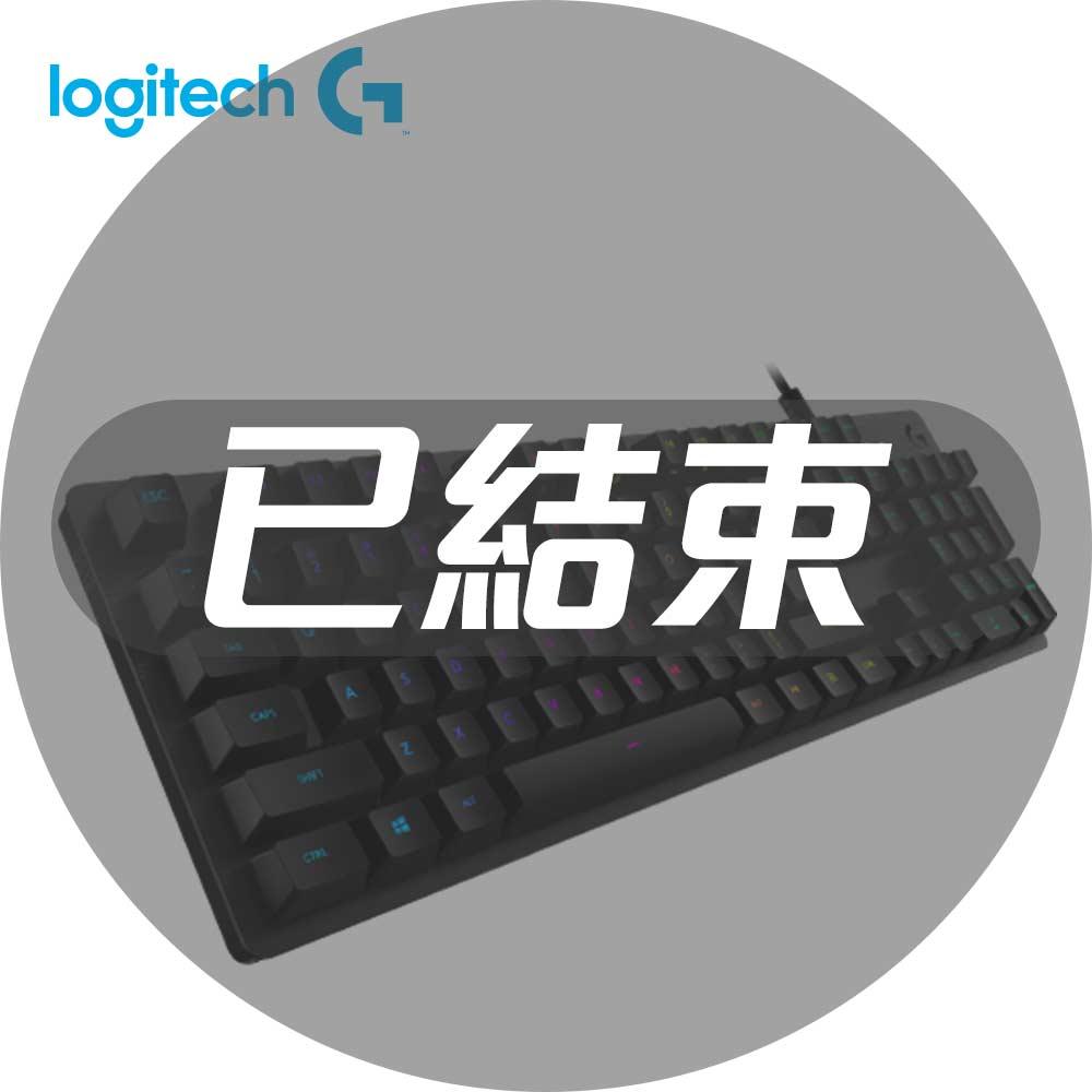 羅技 G512 機械式遊戲鍵盤