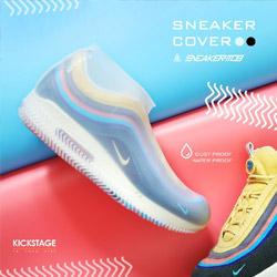 Sneaker防雨鞋套