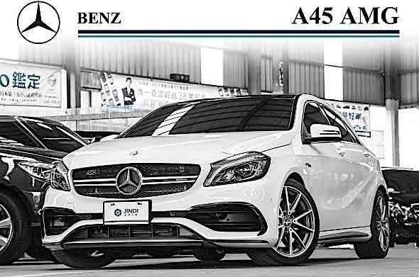 2016年 Benz A45 AMG 總代理