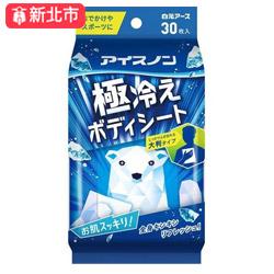 日本製極凍涼感濕紙巾