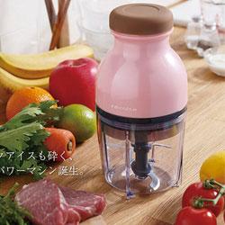 Recolte食材調理冰沙機