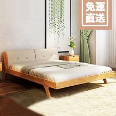 簡約實木六呎床架