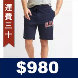 GAP車繡LOGO運動棉短褲