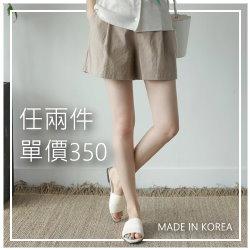 韓國製超好評棉麻短褲 S~XL皆可穿