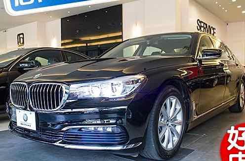 2016 BMW 740LI 正2016 新大改款
