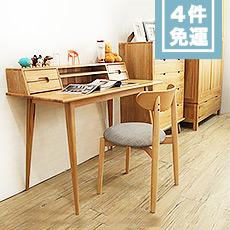北歐極簡實木工作桌