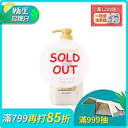 [品牌日限定29折]嬌生pH5.5蜂蜜舒緩沐浴乳750ml