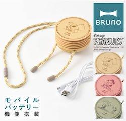 日本 BRUNO 史努比 頸掛式 風扇