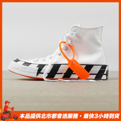 OFF-WHITE THE 10:Converse Chuck Taylor 70S 1970