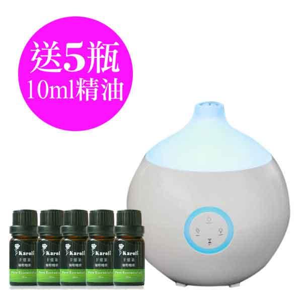 karoli香氛水氧機+精油10ml*5瓶