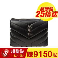 YSL 全皮銀釦山形紋斜背包MINI