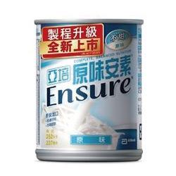 亞培 原味安素*24罐