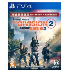 PS4 全境封鎖 2 華盛頓特區版