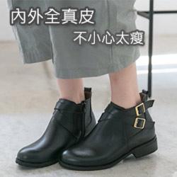 帥氣交叉環鞋釦機車靴