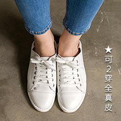 白平衡超軟皮小白鞋
