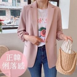 正韓超美挺版粉嫩色單扣西裝外套