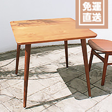 復古松木斜腳餐桌