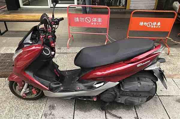 山葉 2013年 SMAX 紅色