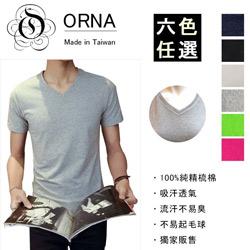 V領純棉短袖T恤