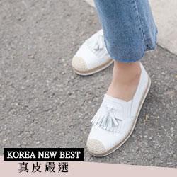 韓國爆款經典百搭休閒鞋