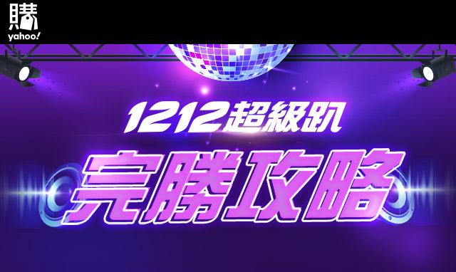 2020/12/14 10:00