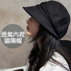春夏棉質透氣盆帽/遮陽帽