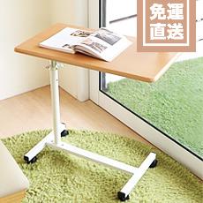 極簡雙向升降活動邊桌
