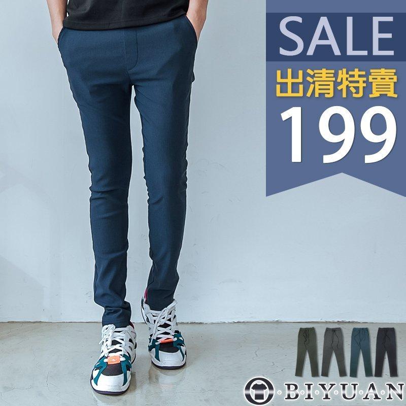 台灣製彈力休閒褲