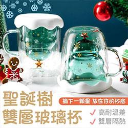 聖誕樹雙層玻璃杯