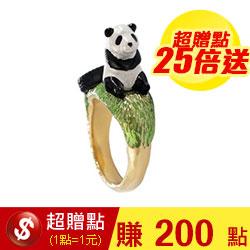 戲遊輪胎動物園貓熊戒指