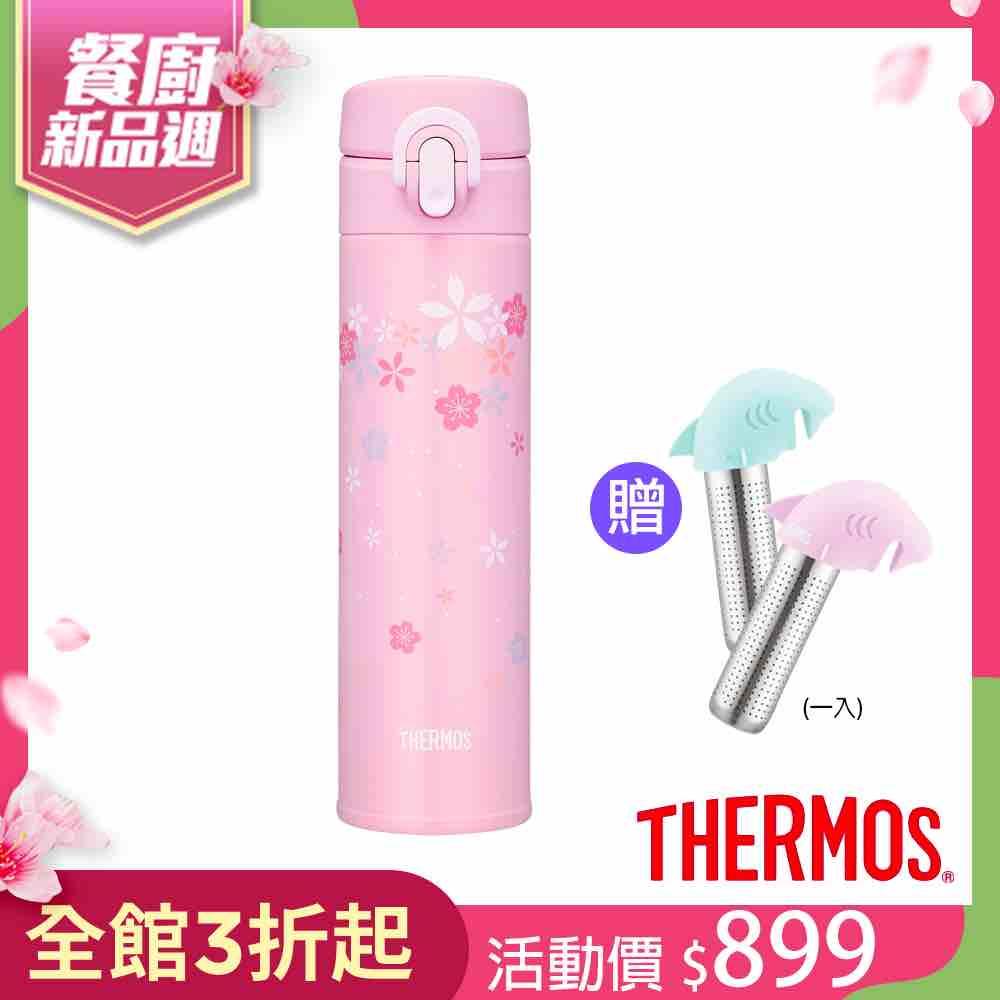 櫻花瓶 不鏽鋼超輕量彈蓋真空保溫瓶0.4L