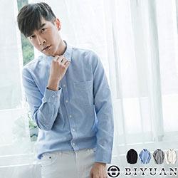韓版素面長袖襯衫