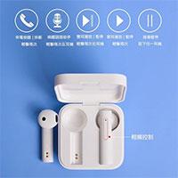 小米Air2 SE藍牙耳機