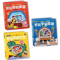 FOOD超人磁貼遊戲盒