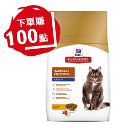 希爾思-成貓7歲以上毛球控制雞肉10kg
