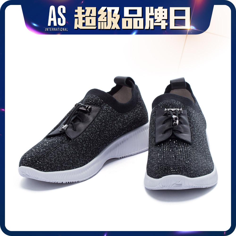 銀蔥彈力厚底休閒鞋