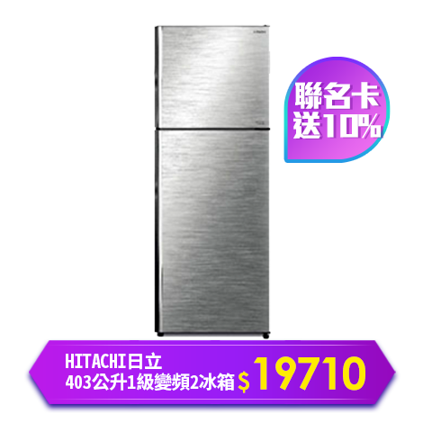 SAMPO聲寶 3-5坪 1級變頻冷專冷氣 AM-QC22D/AU-QC22D 精品系列