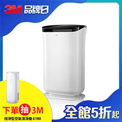3M 9.5L 雙效空氣清淨除濕機
