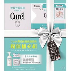Curel 潤浸保濕洗顏慕絲超值補充組(2018限定)