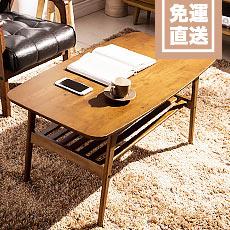 實木雙層大茶几桌
