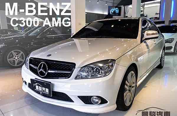 2008年 M-BENZ C300 AMG