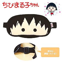 櫻桃小丸子造型眼罩