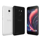 HTC One X10 5.5吋 4G+3G