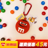 M&M's巧克力造型悠遊卡