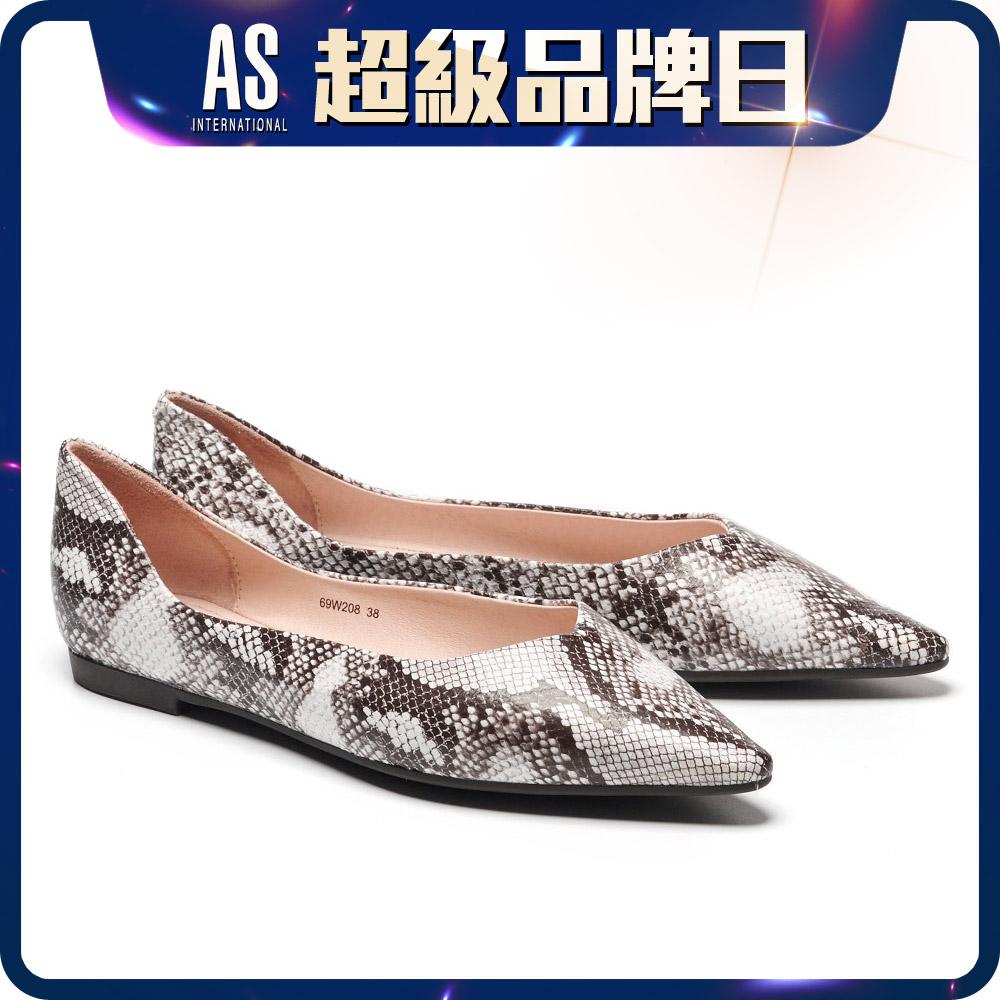 蛇紋皮革尖頭平底鞋