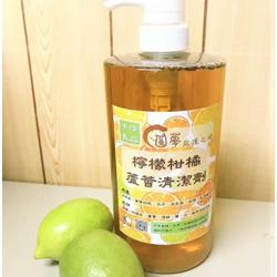 檸檬柑橘蘆薈清潔劑/洗碗精洗奶瓶BABY用品